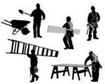 vecin sau profesionist