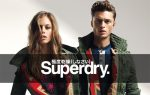 Superdry romania